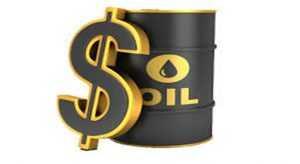 מסחר בנפט